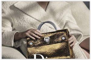 Jennifer Lawrence Stars in Dior Handbags Fall Winter 2016 Campaign