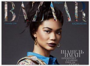 Chanel Iman za Harper's Bazaar Kazakhstan, izdanje rujan 2016