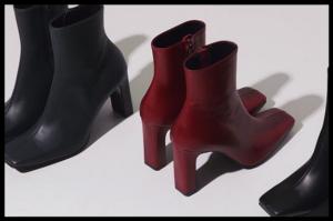 Jeste li za square boots?